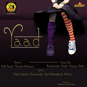Charnjit Blaspuri, Balli Singh 歌手頭像