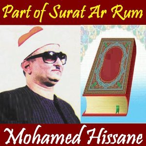 Mohamed Hissane 歌手頭像