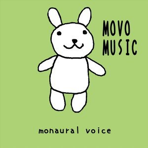 monaural voice 歌手頭像