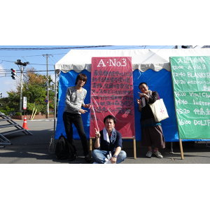A・No.3 (A.No.3) 歌手頭像