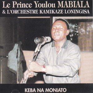 Le Prince Youlou Mabiala, L'Orchestre Kamikaze Loningisa 歌手頭像
