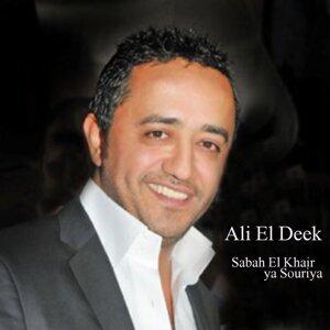 Ali El Deek 歌手頭像