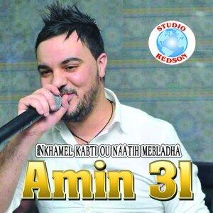 Amin 31 歌手頭像