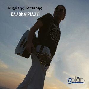 Michalis Tsakiris 歌手頭像
