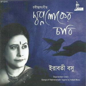 Irabati Basu 歌手頭像