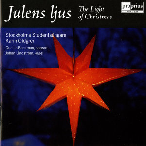 Stockholms studentsångare 歌手頭像