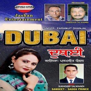 Paramjit Dhanjal 歌手頭像