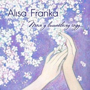 Alisa Franka 歌手頭像