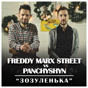 FREDDY MARX STREET, PANCHYSHYN 歌手頭像