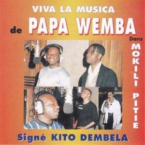 Kito Dembela, Viva La Musica de Papa Wemba 歌手頭像