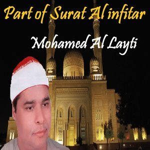 Mohamed Al Layti 歌手頭像
