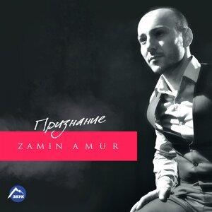 Zamin Amur 歌手頭像