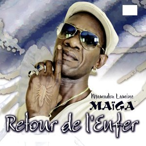 Mamadou Lamine Maiga 歌手頭像