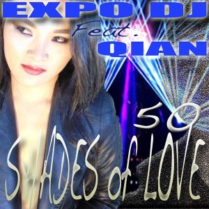 Expo DJ. 歌手頭像