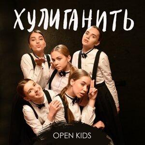 Open Kids 歌手頭像