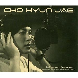 趙顯宰 (Cho Huyn Jae)
