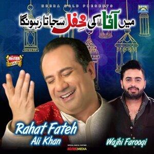 Rahat Fateh Ali Khan 歌手頭像