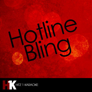 Hitz1Karoke, Hitz 1 Karaoke 歌手頭像