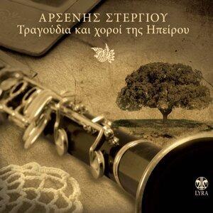 Arsenis Stergiou, Tasos Halkias 歌手頭像