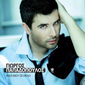 Giorgos Papadopoulos, Christos Dantis 歌手頭像