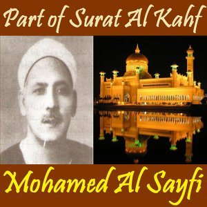 Mohamed Al Sayfi 歌手頭像