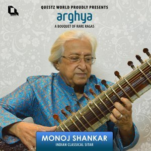 Monoj Shankar, Mainak Banerjee 歌手頭像