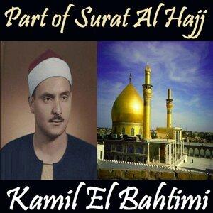 Kamil El Bahtimi 歌手頭像