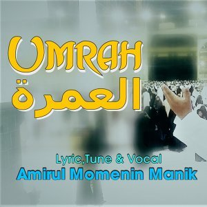 Amirul Momenin Manik 歌手頭像