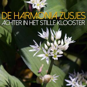 De Harmonia Zusjes 歌手頭像