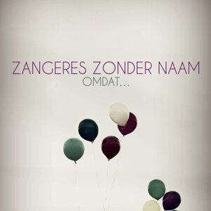 Zangeres Zonder Naam 歌手頭像