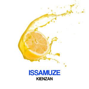 Loic Lozano, Issamuze, Loic Lozano, Issamuze 歌手頭像