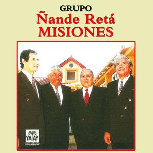 Grupo Ñande Retá 歌手頭像