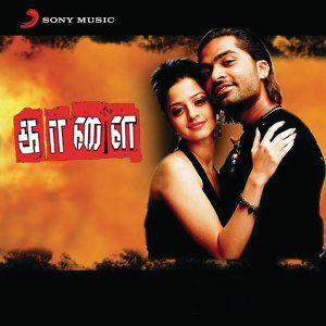 G.V. Prakash 歌手頭像