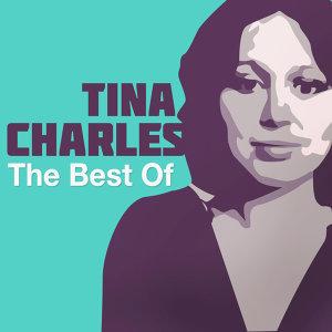 Tina Charles (天娜查爾斯)