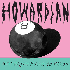 Howardian 歌手頭像