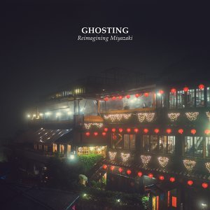 Ghosting 歌手頭像