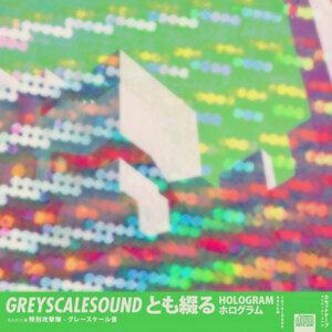 GreyscaleSound 歌手頭像