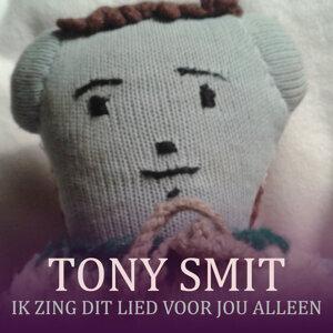 Tony Smit 歌手頭像