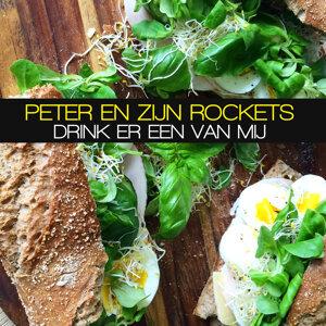Peter en Zijn Rockets 歌手頭像