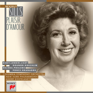 Beverly Sills, Columbia Symphony Orchestra, Andre Kostelanetz 歌手頭像