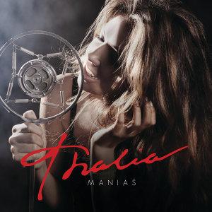 Thalía (坦莉雅) 歌手頭像