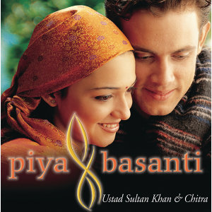 Sandesh Shandilya, Chitra, Ustad Sultan Khan 歌手頭像