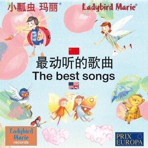 Ladybird Marie, Chong Mali & Marienkäfer Marie 歌手頭像