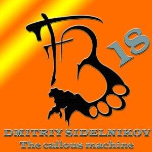 Dmitry Sidelnikov 歌手頭像