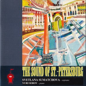 Svetlana Sumatchova, Yuri Serov 歌手頭像