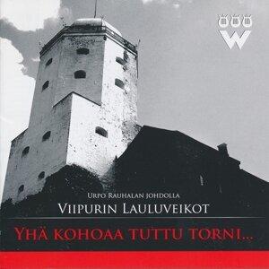 Viipurin lauluveikot, Urpo Rauhala 歌手頭像