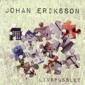 Johan Eriksson 歌手頭像