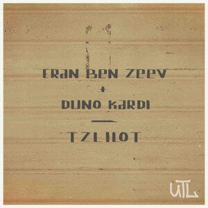 Eran Ben Zeev & Duno Kardi 歌手頭像
