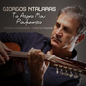 George Dalaras 歌手頭像
