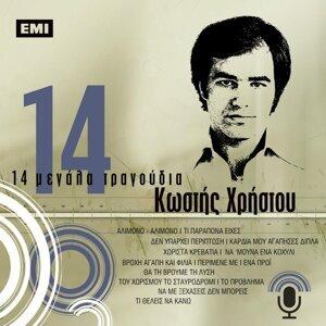 Kostis Hristou 歌手頭像